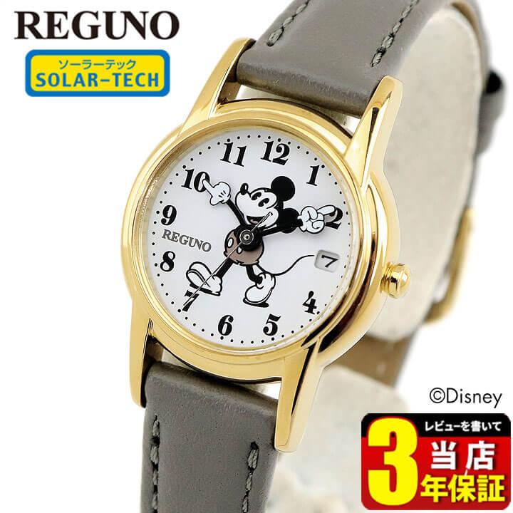 【先着!250円OFFクーポン】シチズン レグノ Disneyコレクション 「ミッキーマウス」 腕時計 レディース ソーラー レザー 革ベルト CITIZEN REGUNO KP7-126-10 国内正規品 商品到着後レビューを書いて3年保証