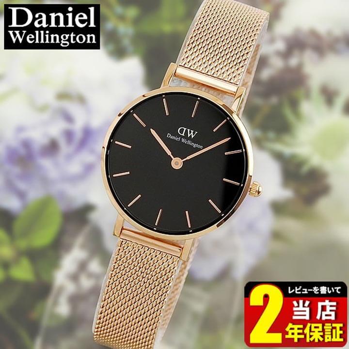 【送料無料】 Daniel Wellington ダニエルウェリントン CLASSIC PETITE クラシックペティット メルローズ ブラック 黒レディース 腕時計 メタル クオーツ アナログ ピンクゴールド ローズゴールド DW00100217 海外モデル