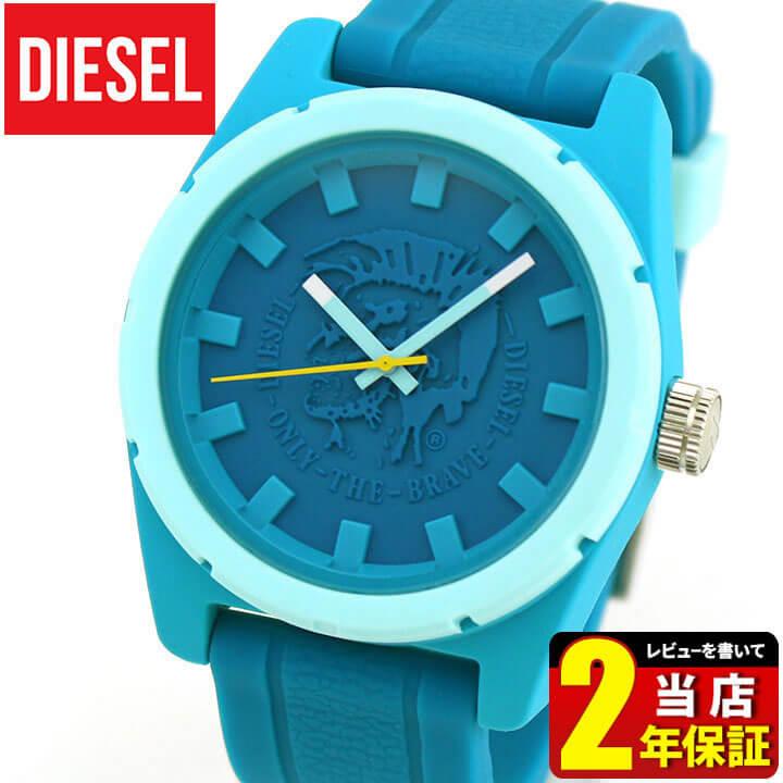 【送料無料】 DIESEL ディーゼル DZ1592 メンズ 腕時計 シリコン ラバー カジュアル アナログ ブルー 青 海外モデル 入学祝い 卒業祝い 誕生日プレゼント 男性 ギフト