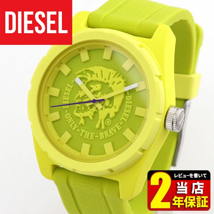 DIESEL ディーゼル DZ1626 メンズ 腕時計 シリコン ラバー クオーツ アナログ 黄色 イエロー 誕生日 男性 ギフト プレゼント 海外モデル