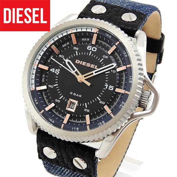 【送料無料】 DIESEL ディーゼル DZ1727 海外モデル メンズ 腕時計 ウォッチ アナログ デニム ロールケージ ROLLCAGE  誕生日プレゼント 男性 ギフト