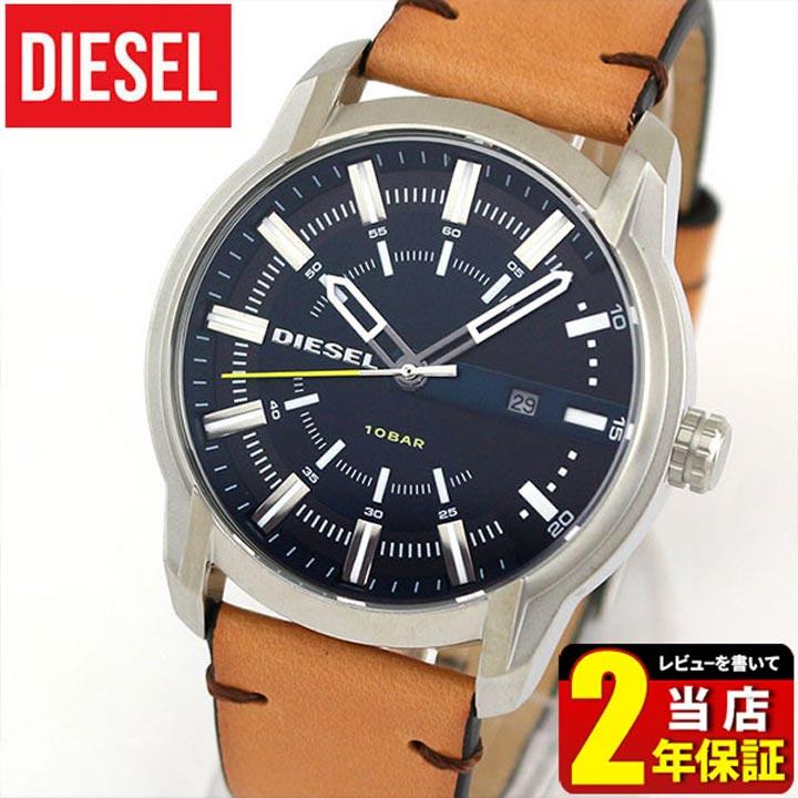 【送料無料】 DIESEL ディーゼル ARMBAR アームバー DZ1847 メンズ 腕時計 革ベルト レザー アナログ 青 ネイビー 茶 ブラウン 海外モデル