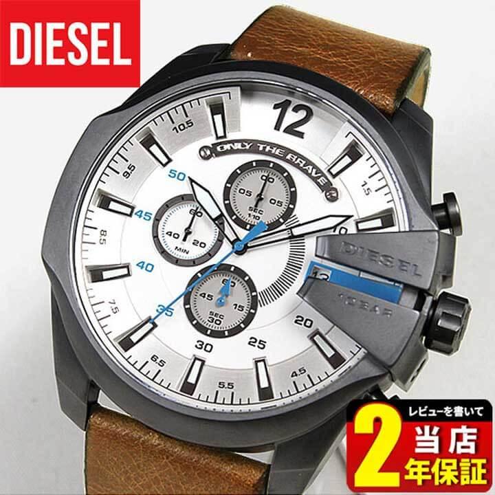 DIESEL ディーゼル 腕時計 メンズ 時計 アナログ DZ4280 海外モデル MEGA CHIEF メガチーフ クロノグラフ ブラウンレザー 革ベルト 白 ホワイト文字板 カジュアル ウォッチ 誕生日プレゼント 男性 ギフト