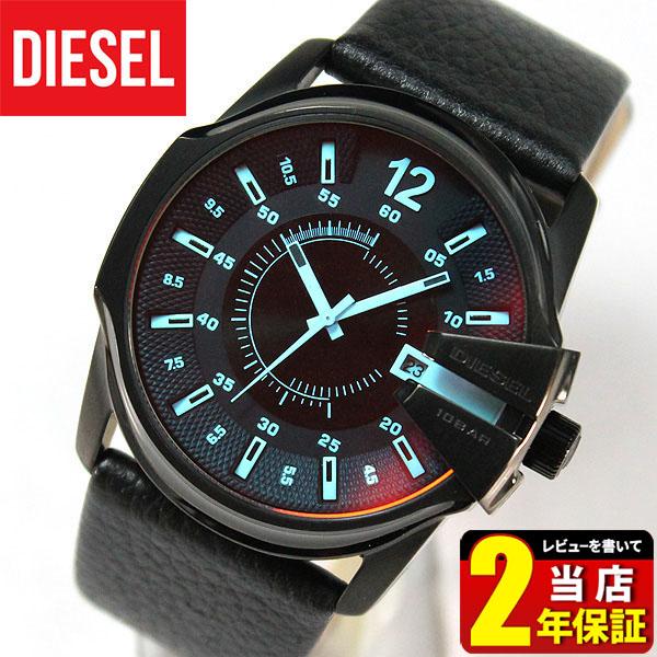 ディーゼル 時計 DIESEL メンズ 腕時計 DZ1657 海外モデル マスターチーフ 黒 ブラック レザーバンド イタリアブランド カジュアル ウォッチ ブルーガラス リューズガード付き カレンダー 誕生日プレゼント 男性 ギフト ブランド