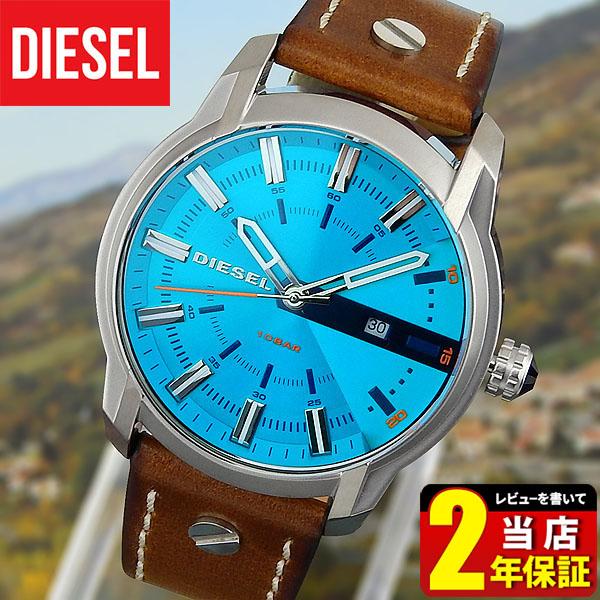 【送料無料】 DIESEL ディーゼル ARMBAR アームバー メンズ 腕時計 革ベルト レザー クオーツ カジュアル アナログ 青 ブルー 茶 ブラウン 誕生日プレゼント 男性 ギフト DZ1815 海外モデル