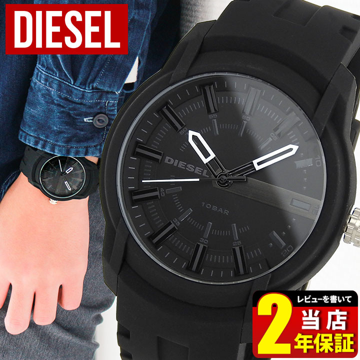 DIESEL ディーゼル ARMBAR アームバー メンズ 腕時計 シリコン ラバー クオーツ アナログ 黒 ブラック 誕生日プレゼント 男性 ギフト DZ1830 海外モデル ブランド