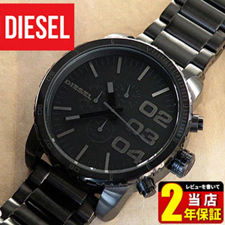 ディーゼル DIESEL 時計 アナログ メタル DZ4207 メンズ 腕時計 watch ブラック 黒 クロノグラフ 海外モデル 誕生日プレゼント 男性 ギフト ブランド