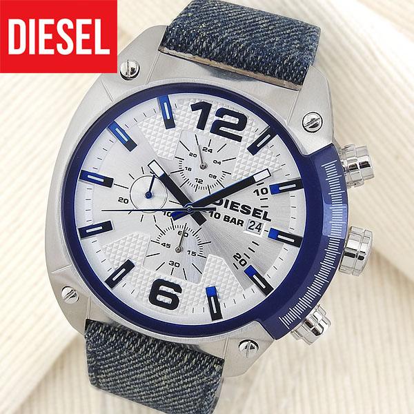 【送料無料】 DIESEL ディーゼル オーバーフロー DZ4480 メンズ 腕時計 クロノグラフ カレンダー クオーツ カジュアル アナログ 青 ネイビー 銀 シルバー デニム 卒業祝い 就職祝い 誕生日プレゼント 男性 ギフト 海外モデル