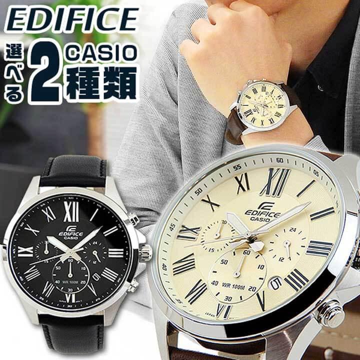 【送料無料】 CASIO カシオ EDIFICE エディフィス メンズ 腕時計 革ベルト レザー クロノグラフ カレンダー クオーツ アナログ 黒 ブラック 銀 シルバー 還暦