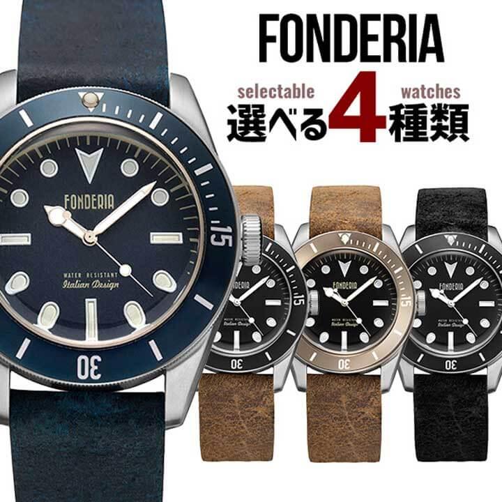 【送料無料】 FONDERIA フォンデリア SEAWOLF シーウルフ メンズ 腕時計 革バンド レザー クオーツ アナログ 黒 ブラック 青 ブルー 茶 ブラウン
