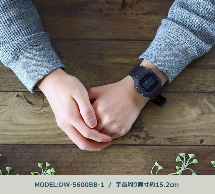 カシオG-SHOCK海外モデル DW-5600BB-1 【特価品】 ソリッドカラーズ