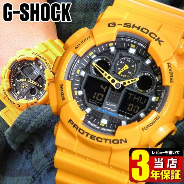 CASIO カシオ G-SHOCK Gショック ジーショック gshock GA-100A-9A ga100 海外モデル 時計 メンズ 腕時計 多機能 防水 カジュアル ウォッチ 黄色 イエロー アナログ デジタル 誕生日プレゼント 男性 ギフト ブランド