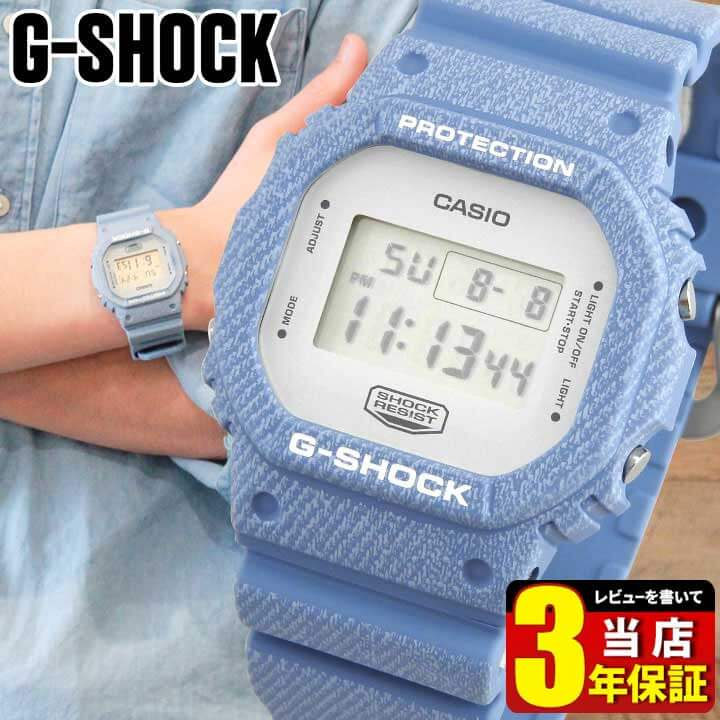 CASIO カシオ G-SHOCK Gショック ORIGIN DW-5600DC-2 海外モデル メンズ 腕時計 ウォッチ ウレタン バンド クオーツ デジタル 白 ホワイト 青 ブルー 商品到着後レビューを書いて3年保証 誕生日プレゼント 男性 ギフト