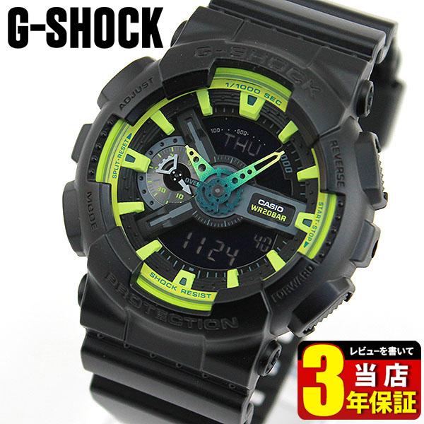 CASIO カシオ G-SHOCK Gショック GA-110LY-1A 海外モデル メンズ 腕時計 ウォッチ クオーツ アナログ デジタル 黒 ブラック イエローグリーン 樹脂 バンド 商品到着後レビューを書いて3年保証 誕生日プレゼント 男性 ギフト 還暦