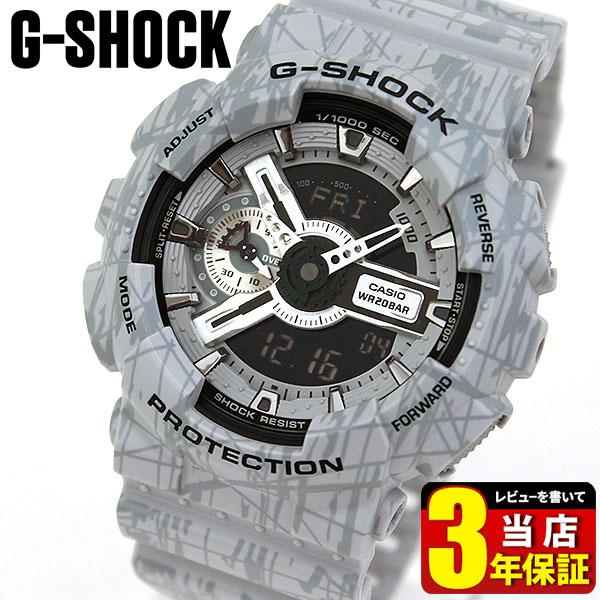 レビューを書いて3年保証 CASIO カシオ G-SHOCK Gショック ジーショック GA-110SL-8A 海外モデル メンズ 腕時計 ウォッチ ウレタン バンド クオーツ アナログ デジタル グレー 誕生日プレゼント 男性 ギフト