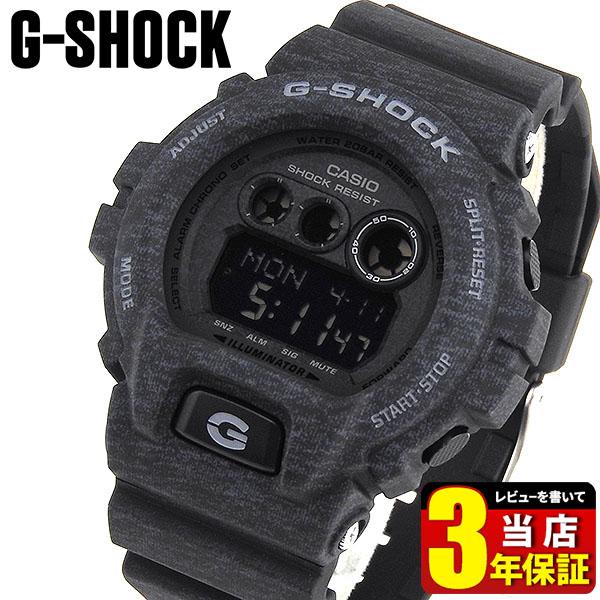 CASIO カシオ G-SHOCK Gショック Heathered Color Series ヘザード・カラー・シリーズ デジタル GD-X6900HT-1 クオーツ 黒 ブラック メンズ 腕時計 時計 海外モデルスポーツ 商品到着後レビューを書いて3年保証 誕生日プレゼント 男性 ギフト