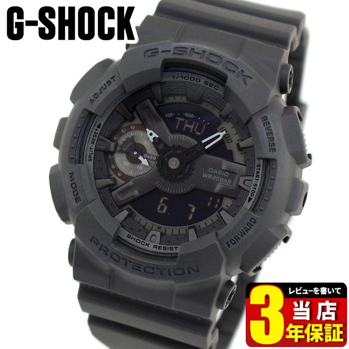 CASIO カシオ G-SHOCK Gショック ジーショック GMA-S110CM-8A 海外モデル メンズ 腕時計 ウォッチ ウレタン バンド クオーツ アナログ デジタル ダークグレー 商品到着後レビューを書いて3年保証 誕生日プレゼント 男性 ギフト 子供