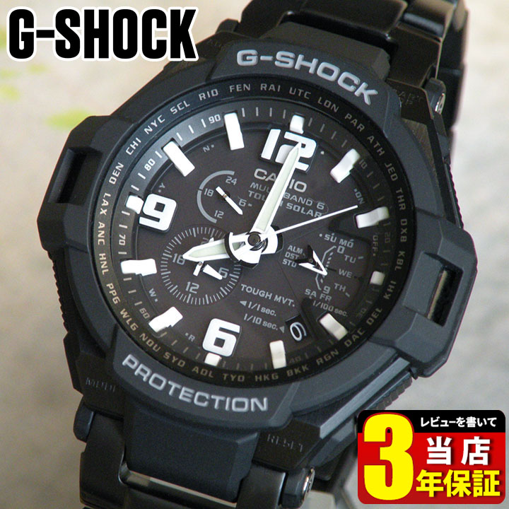 CASIO カシオ Gショック G-SHOCK GW-4000D-1A 海外モデル アナログ 多機能 防水 タフソーラー電波時計 メタルバンド メンズ 腕時計スポーツ 誕生日プレゼント 男性 ギフト 商品到着後レビューを書いて3年保証 ブランド
