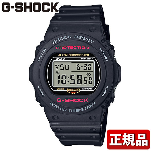 CASIO カシオ G-SHOCK Gショック ジーショック 5700シリーズ スティングモデル DW-5750E-1JF メンズ 腕時計 ウレタン 多機能 クオーツ デジタル 黒 ブラック 国内正規品