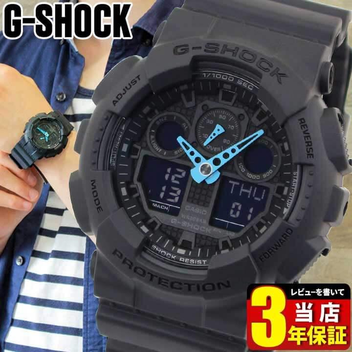 【先着!250円OFFクーポン】CASIO G-SHOCK カシオ Gショック メンズ 腕時計 時計 ビッグケース GA-100C-8A ga100 グレー アナデジコンビモデル 商品到着後レビューを書いて3年保証 誕生日プレゼント 男性 ギフト ブランド