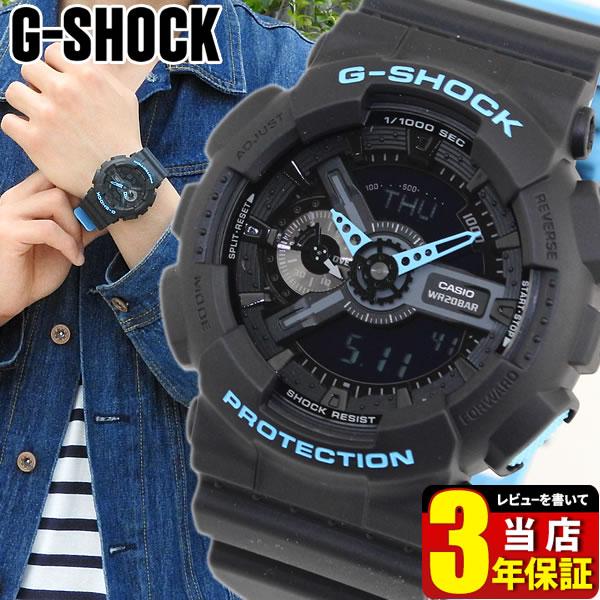 【送料無料】 CASIO カシオ G-SHOCK Gショック ジーショック Layered Neon Color GA-110LN-1A 海外モデル メンズ 腕時計 ウォッチ ウレタン バンド 多機能 クオーツ アナログ デジタル 黒 ブラック 青 ブルー 商品到着後レビューを書いて3年保証