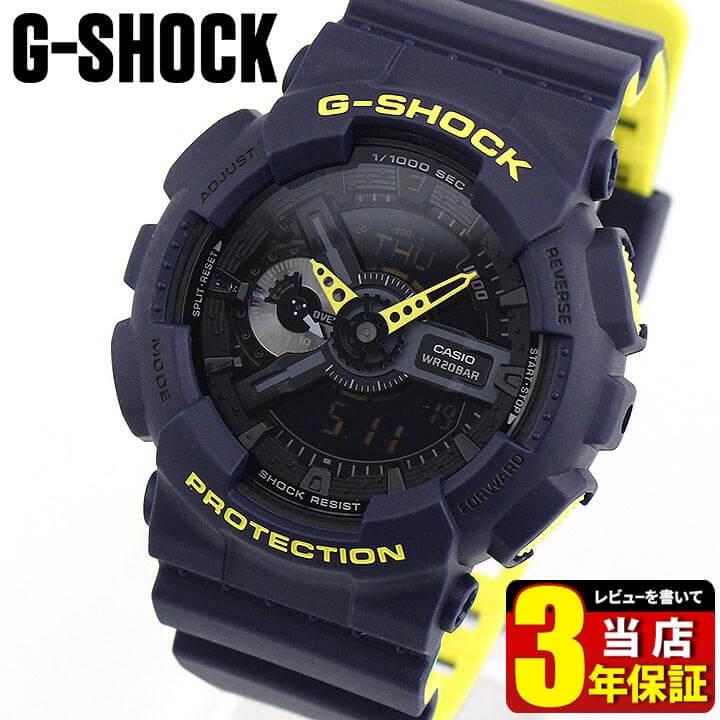 CASIO カシオ G-SHOCK Gショック ジーショック Layered Neon Color GA-110LN-2A 海外モデル メンズ 腕時計 ウォッチ ウレタン バンド クオーツ アナログ デジタル 黄色 イエロー 紺 ネイビー ギフト ブランド