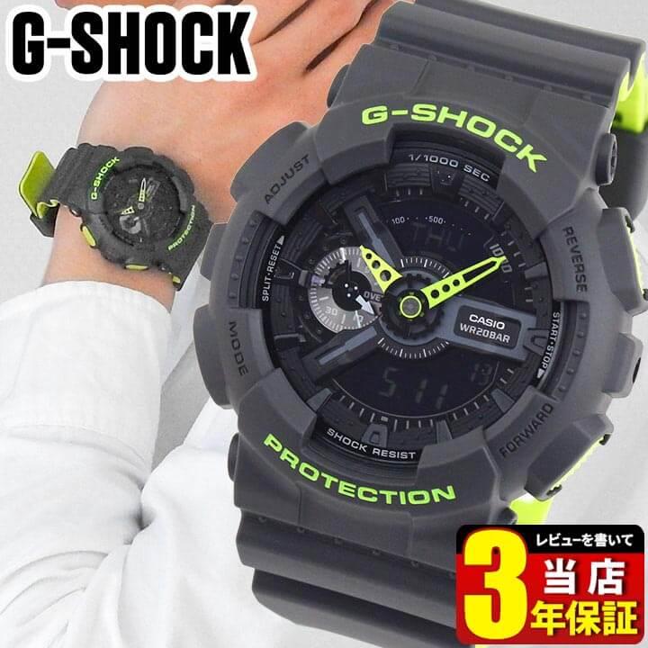 CASIO カシオ G-SHOCK Gショック ジーショック Layered Neon Color GA-110LN-8A 海外モデル メンズ 腕時計 ウォッチ ウレタン バンド 多機能 クオーツ アナログ デジタル 黒 ブラック 緑 グリーン 商品到着後レビューを書いて3年保証