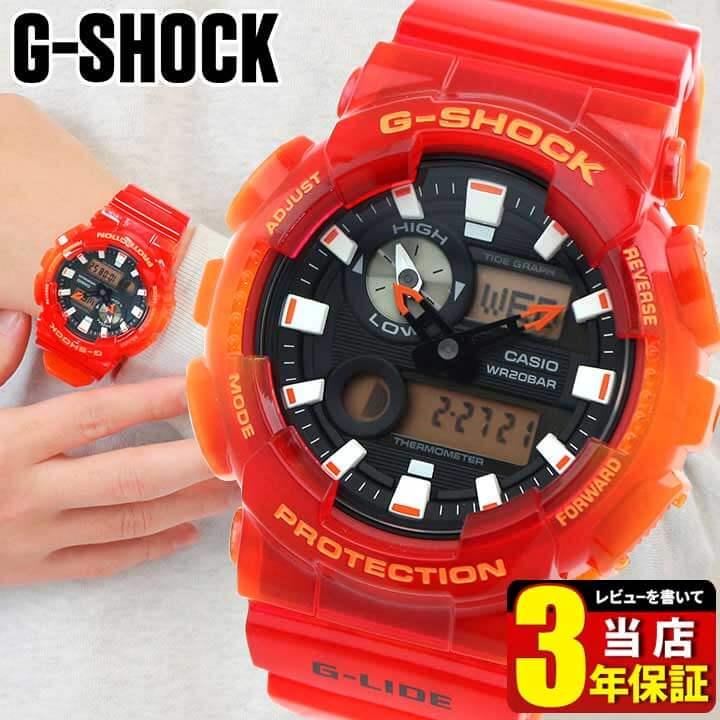 CASIO カシオ G-SHOCK Gショック ジーショック G-LIDE ジーライド メンズ 腕時計 ウレタン クオーツ アナログ デジタル 黒 ブラック 赤 レッド オレンジ GAX-100MSA-4A 海外モデル 商品到着後レビューを書いて3年保証