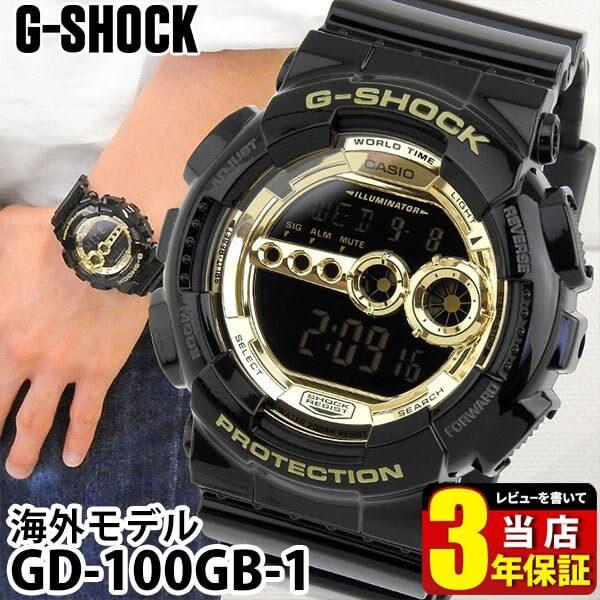 CASIO Casio G SHOCK G Shock men watch digital casual GD 100GB 1 foreign countries model Black X Gold Series black X gold series Fe sports birthday