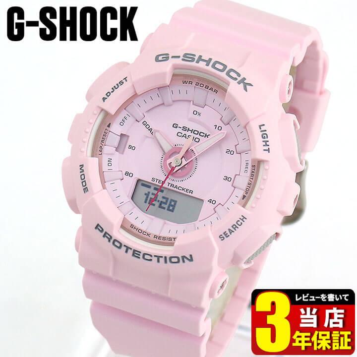 【送料無料】CASIO カシオ G-SHOCK Gショック ジーショック S series Sシリーズ GMA-S130-4A レディース 腕時計 ピンク グレー 誕生日プレゼント 女性 ギフト 海外モデル 商品到着後レビューを書いて3年保証 子供