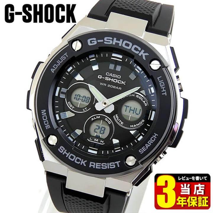 【送料無料】 CASIO カシオ G-SHOCK Gショック G-STEEL Gスチール メンズ 腕時計 ウレタン タフソーラー アナログ デジタル 黒 ブラック 銀 シルバー GST-S300-1A 海外モデル 商品到着後レビューを書いて3年保証 誕生日プレゼント 男性 ギフト 還暦