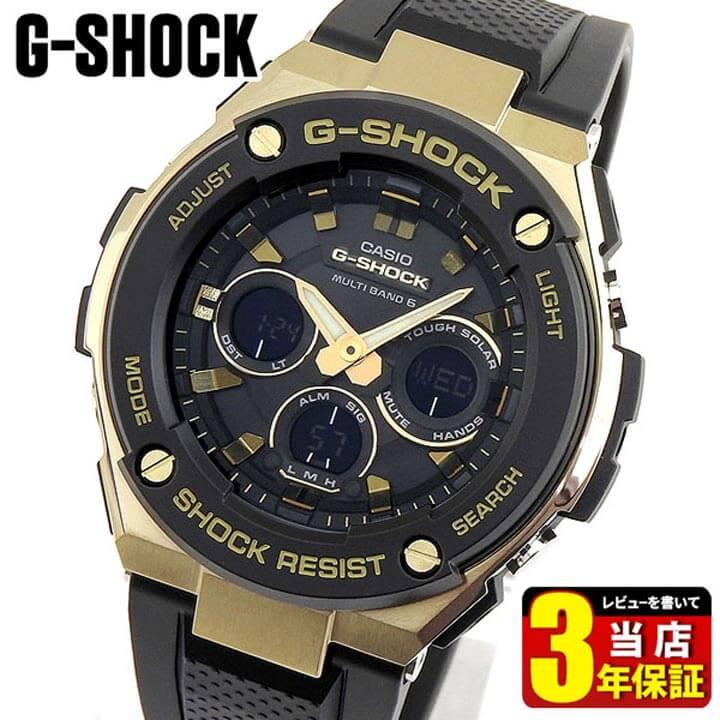 【送料無料】 CASIO カシオ G-SHOCK Gショック G-STEEL Gスチール メンズ 腕時計 ウレタン 多機能 電波ソーラー タフソーラー アナログ デジタル 黒 ブラック 金 ゴールド GST-W300G-1A9 海外モデル 商品到着後レビューを書いて3年保証