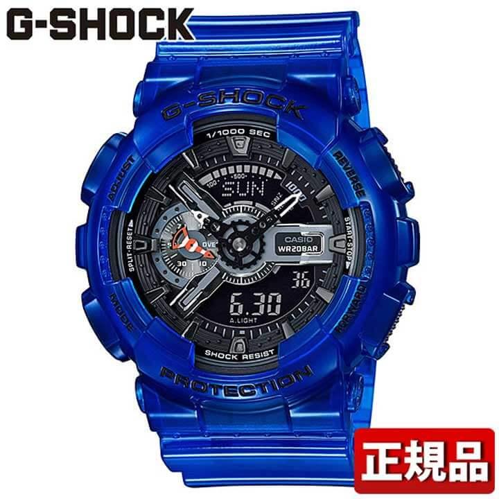 【送料無料】 CASIO カシオ G-SHOCK Gショック ジーショック GA-110CR-2AJF メンズ 腕時計 ウレタン 多機能 クオーツ アナログ デジタル 黒 ブラック 青 ブルー 国内正規品