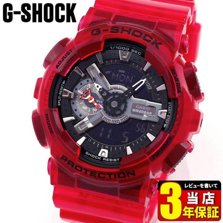 【送料無料】CASIO カシオ G-SHOCK Gショック ジーショック GA-110CR-4A メンズ 腕時計 ウレタン クオーツ アナログ デジタル 黒 ブラック 赤 レッド 並行輸入品 誕生日プレゼント 男性 父の日 ギフト ブランド