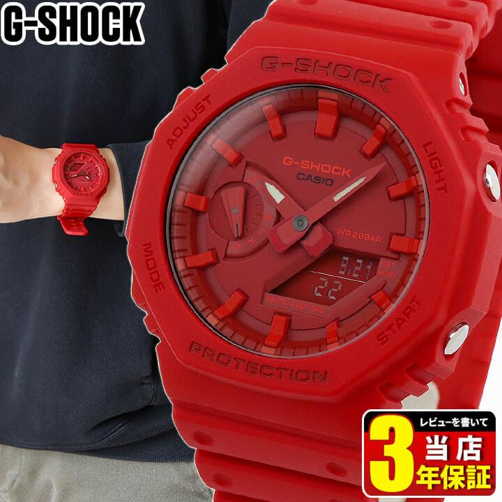 CASIO カシオ G-SHOCK Gショック カーボンコアガード構造 メンズ 腕時計 ウレタン 赤 レッド 八角形 アナデジ 誕生日プレゼント 男性 ギフト GA-2100-4A 海外モデル 商品到着後レビューを書いて3年保証