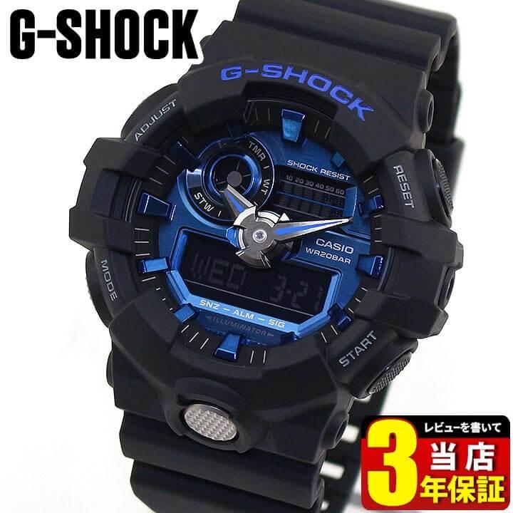 【送料無料】CASIO カシオ G-SHOCK Gショック ジーショック Garish ガリッシュ GA-710-1A2 メンズ 腕時計 ウレタン アナログ 黒 ブラック 青 ブルー 誕生日プレゼント 男性 ギフト 海外モデル 商品到着後レビューを書いて3年保証