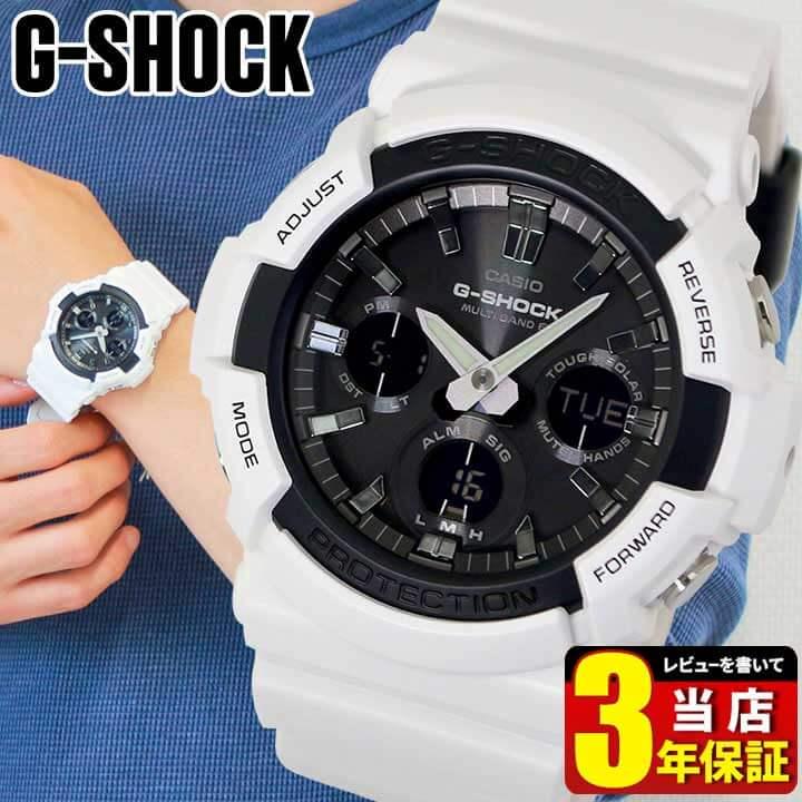 【送料無料】CASIO カシオ G-SHOCK Gショック ジーショック GAW-100B-7A メンズ 腕時計 ウレタン タフソーラー 電波 黒 ブラック 白 ホワイト 海外モデル 商品到着後レビューを書いて3年保証 クリスマス ギフト ブランド
