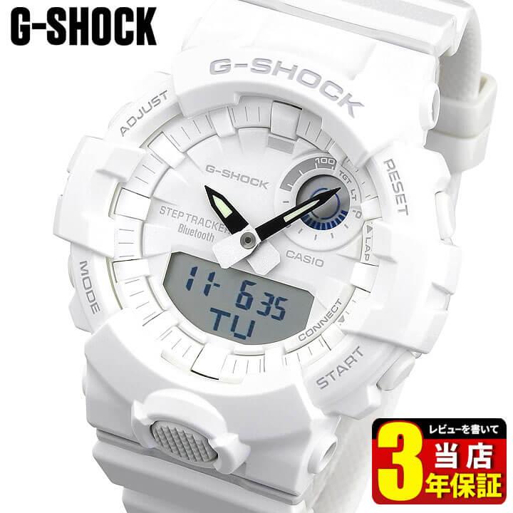 【先着!250円OFFクーポン】CASIO カシオ G-SHOCK Gショック ジーショック G-SQUAD ジー・スクワッド GBA-800-7A メンズ 腕時計 アナログ デジタル 白 ホワイト 誕生日プレゼント 男性 ギフト 海外モデル ブランド