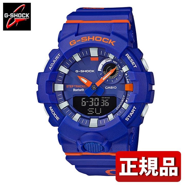 CASIO カシオ G-SHOCK Gショック ジーショック G-SQUAD ジー・スクワッド GBA-800DG-2AJF メンズ 腕時計 ウレタン 多機能 クオーツ アナログ デジタル 青 ブルー オレンジ モバイルリンク機能 国内正規品