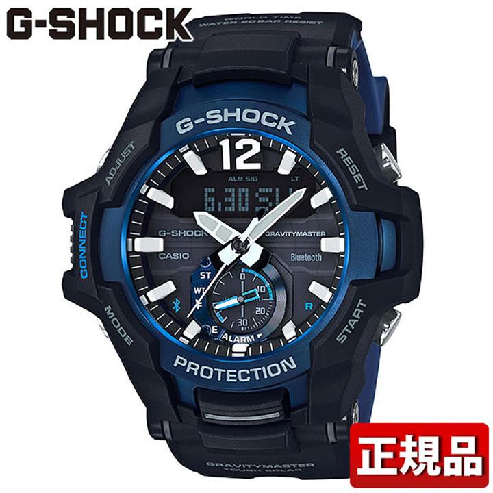 【送料無料】 CASIO カシオ G-SHOCK Gショック ジーショック MASTER OF G GRAVITYMASTER グラビティマスター GR-B100-1A2JF メンズ 腕時計 ウレタン 多機能 タフソーラー アナログ デジタル 黒 ブラック 青 ブルー モバイルリンク機能 国内正規品