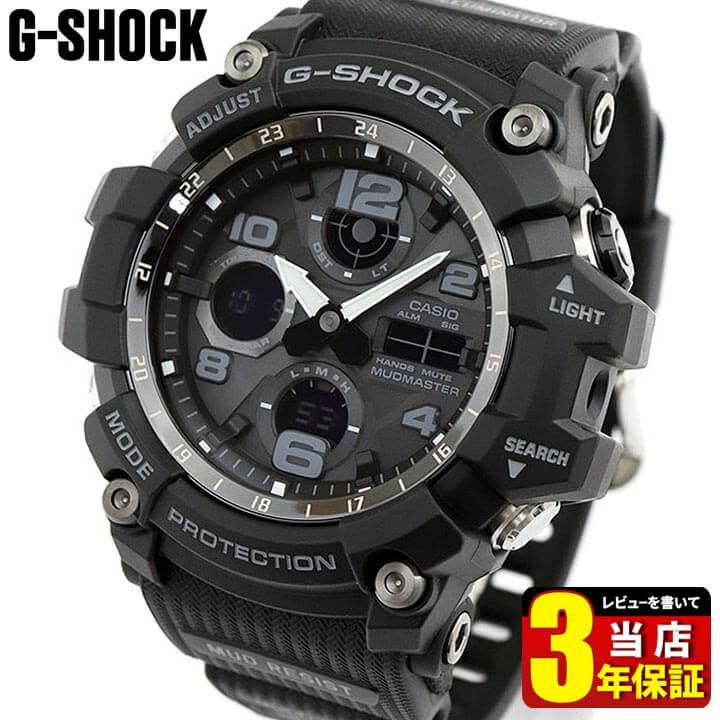CASIO カシオ G-SHOCK Gショック マスターオブG MUDMASTER マッドマスター メンズ 腕時計 タフソーラー 電波時計 アナログ デジタル 黒 ブラック 誕生日プレゼント 男性 ギフト GWG-100-1A 海外モデル 商品到着後レビューを書いて3年保証