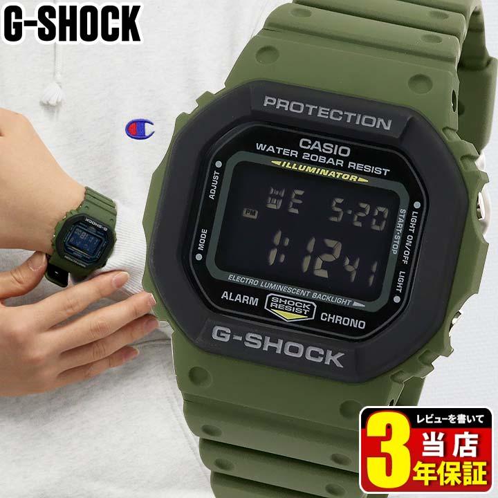 CASIO カシオ G-SHOCK Gショック Utility Color ユーティリティーカラー メンズ 腕時計 時計 スクエア 四角 ウレタン クオーツ デジタル 反転液晶 防水 黒 ブラック 緑 カーキ 誕生日プレゼント 男性 ギフト DW-5610SU-3 海外モデル 商品到着後レビューを書いて3年保証