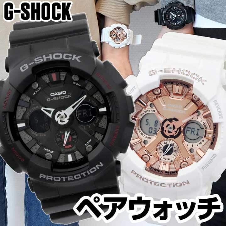 CASIO カシオ G-SHOCK Gショック ペアウォッチ GA-120-1A GMA-S120MF-7A2 メンズ レディース 腕時計 ウレタン アナログ デジタル 黒 ブラック 白 ホワイト ローズゴールド 誕生日 男性 女性 ギフト プレゼント 海外モデル