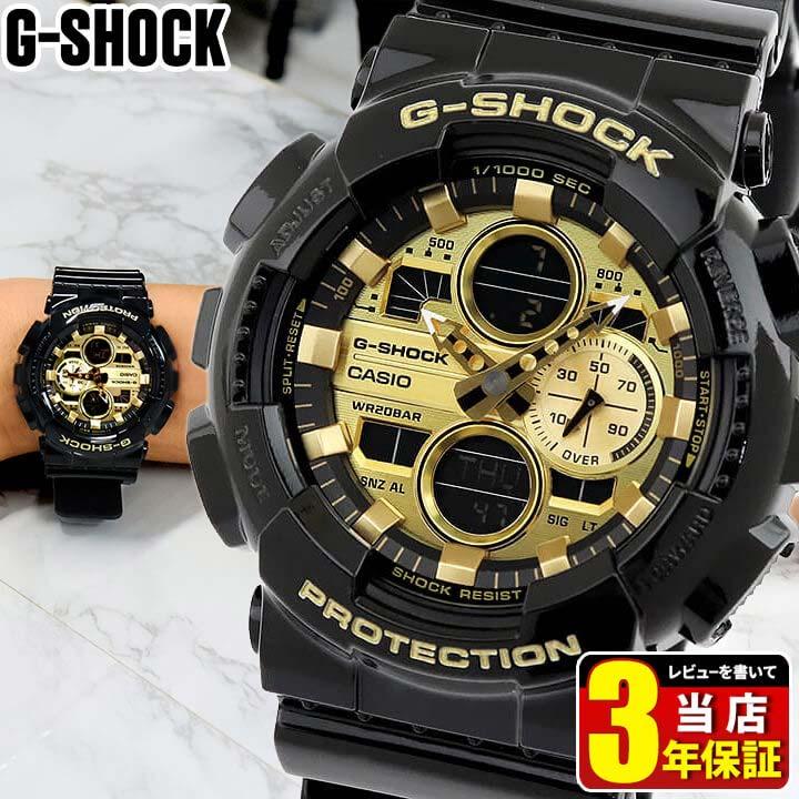 CASIO カシオ G-SHOCK Gショック ジーショック Garish Color Series メンズ 腕時計 時計 ウレタン 防水 光沢塗装 アナデジ 黒 ブラック 金 ゴールド 誕生日プレゼント 男性 ギフト GA-140GB-1A1 海外モデル 商品到着後レビューを書いて3年保証