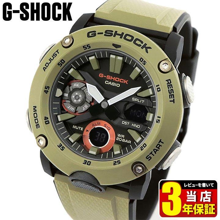 CASIO カシオ G-SHOCK Gショック ジーショック ga-2000 カーボン 軽い メンズ 腕時計 防水 アナログ デジタル 黒 ブラック ベージュ 誕生日 男性 ギフト プレゼント 海外モデル GA-2000-5A 商品到着後レビューを書いて3年保証