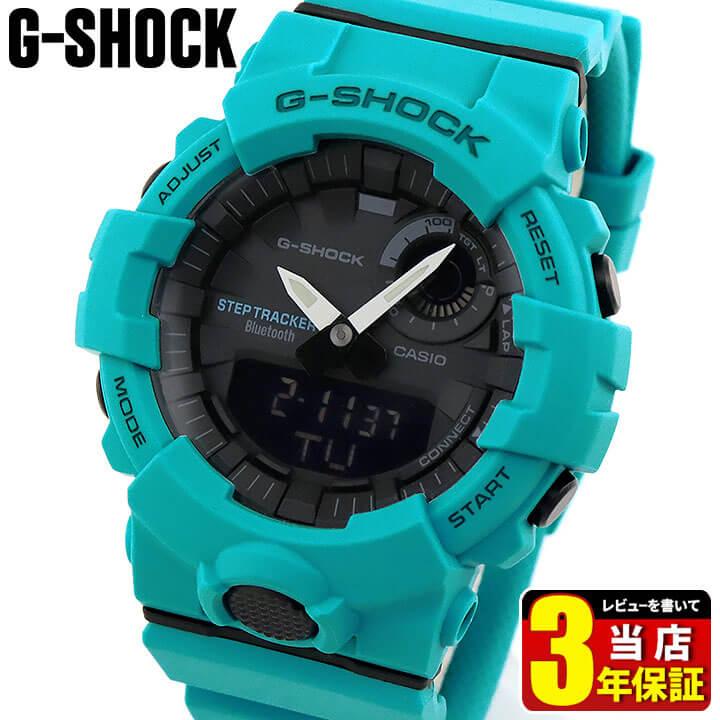 デジタル モバイルリンク機能 メンズ G-SHOCK ブラック ジーショック CASIO ジー・スクワッド ブルー 時計 アナログ 青 GBA-800-2A2 クオーツ 黒 G-SQUAD カシオ 海外モデル Gショック 腕時計 ウレタン 商品到着後レビューを書いて3年保証