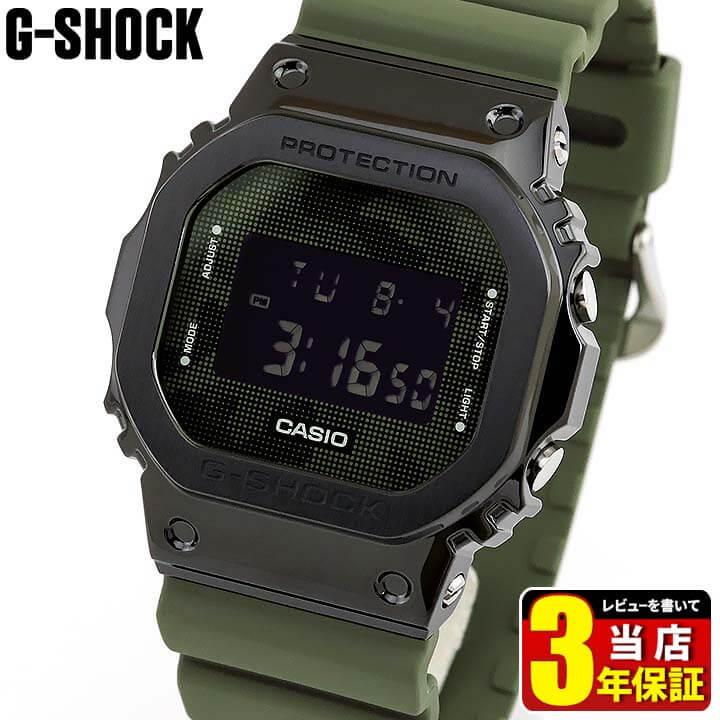 CASIO カシオ G-SHOCK Gショック ジーショック メンズ 腕時計 時計 反転液晶 スクエア ステンレス ウレタン 多機能 クオーツ デジタル 黒 ブラック 緑 カーキ 四角 防水 誕生日プレゼント 男性 ギフト GM-5600B-3 海外モデル 商品到着後レビューを書いて3年保証