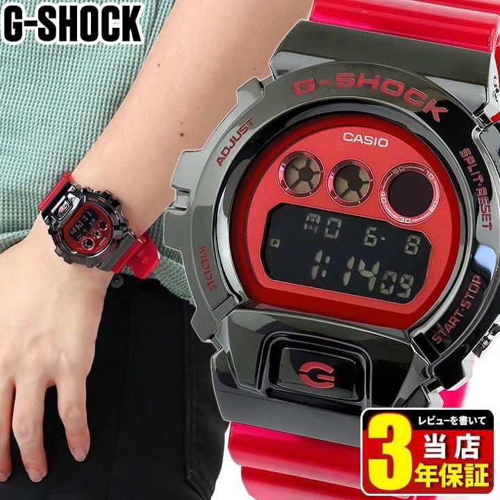 CASIO カシオ G-SHOCK Gショック METAL COVERED メタルカバー 反転液晶 メンズ 腕時計 時計 スケルトン ウレタン 黒 ブラック 赤 レッド 誕生日プレゼント 男性 ギフト GM-6900B-4 海外モデル 商品到着後レビューを書いて3年保証