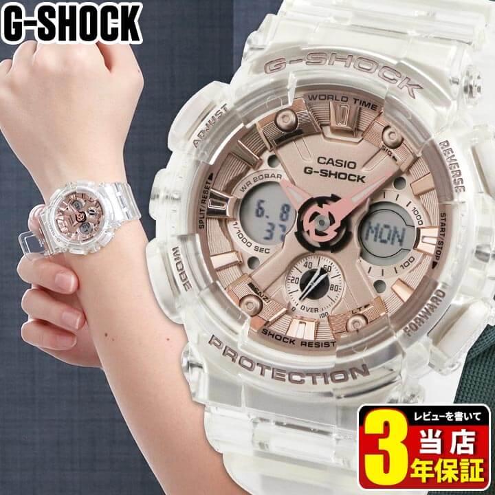 CASIO カシオ G-SHOCK Gショック ジーショック ミッドサイズ スケルトン メンズ レディース 腕時計 時計 ウレタン 白 ホワイト 誕生日プレゼント 男性 女性 ギフト GMA-S120SR-7A 海外モデル 商品到着後レビューを書いて3年保証