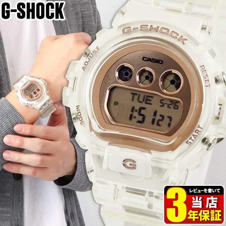 CASIO カシオ G-SHOCK Gショック ミッドサイズ スケルトン 透明 メンズ レディース 男女兼用 腕時計 時計 ウレタン 白 ホワイト ローズゴールド 誕生日プレゼント ギフト GMD-S6900SR-7 海外モデル 商品到着後レビューを書いて3年保証